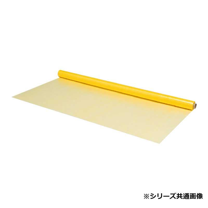 萩原工業 日本製 粉塵吸着クロス イエロー 1.8×50m【送料無料】