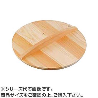 木蓋(サワラ) 54cm 017147【送料無料】