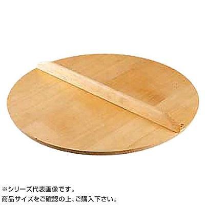 料理鍋用木蓋(スプルス製)60cm用 017096【送料無料】