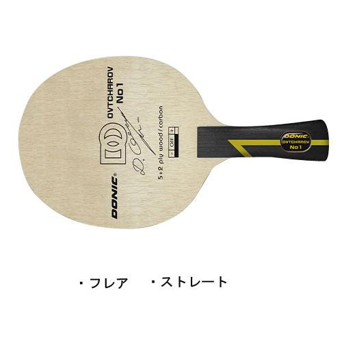 DONIC 卓球ラケット オフチャロフ No.1 BL171【送料無料】