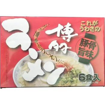 これがうわさの博多ラーメン豚骨旨味6食入 鳥志商店 定番キャンバス 博多ラーメン6食 期間限定お試し価格 C-10 送料無料 ×10セット