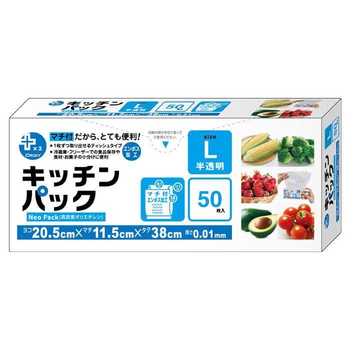 オルディ プラスプラスキッチンパックL 半透明50P×80箱 10935202【送料無料】