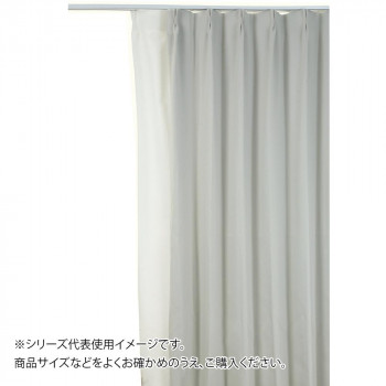 防炎遮光1級カーテン アイボリー 約幅135×丈150cm 2枚組【送料無料】
