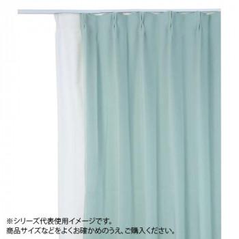 防炎遮光1級カーテン グリーン 約幅135×丈178cm 2枚組【送料無料】
