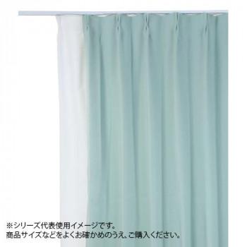 防炎遮光1級カーテン グリーン 約幅135×丈185cm 2枚組【送料無料】