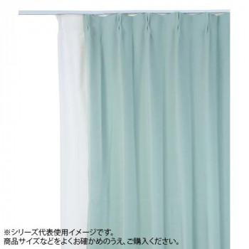 防炎遮光1級カーテン グリーン 約幅135×丈200cm 2枚組【送料無料】