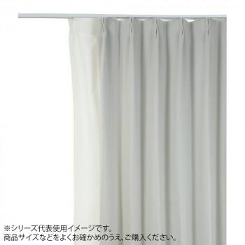 防炎遮光1級カーテン アイボリー 約幅135×丈230cm 2枚組【送料無料】