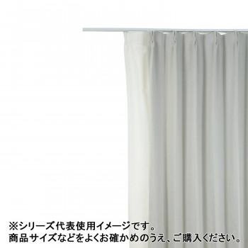 防炎遮光1級カーテン アイボリー 約幅150×丈135cm 2枚組【送料無料】