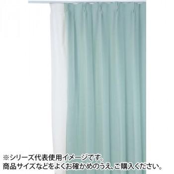 防炎遮光1級カーテン グリーン 約幅150×丈135cm 2枚組【送料無料】
