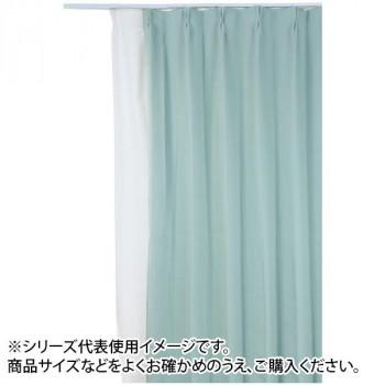 防炎遮光1級カーテン グリーン 約幅150×丈178cm 2枚組【送料無料】