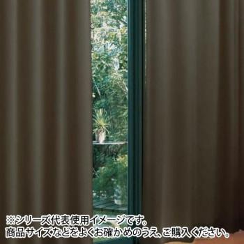 防炎遮光1級カーテン ダークブラウン 約幅150×丈178cm 2枚組【送料無料】