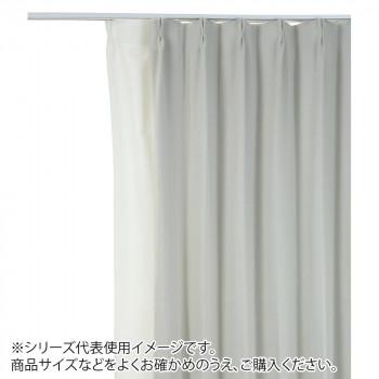 防炎遮光1級カーテン アイボリー 約幅150×丈230cm 2枚組【送料無料】