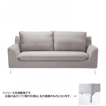 HOMEDAY ソファ LSK(ライトスモーク) LS-414-ST【送料無料】
