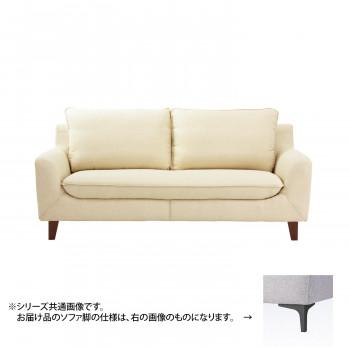 HOMEDAY ソファ BE(ベージュ) LS-414-SB【送料無料】