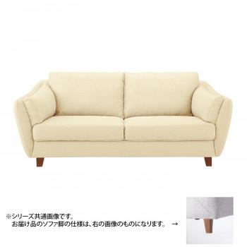 HOMEDAY ソファ BE(ベージュ) LS-412-KB【送料無料】