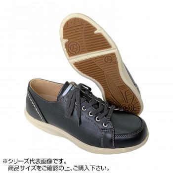 ロシオ GS7 ダークグリーン 26.5cm【送料無料】