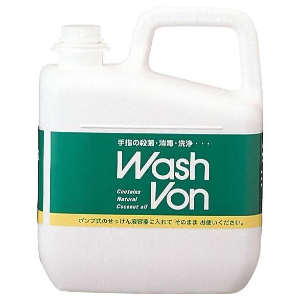 手指の洗浄・殺菌・消毒に! サラヤ ウォシュボンG 5kg×3本【送料無料】
