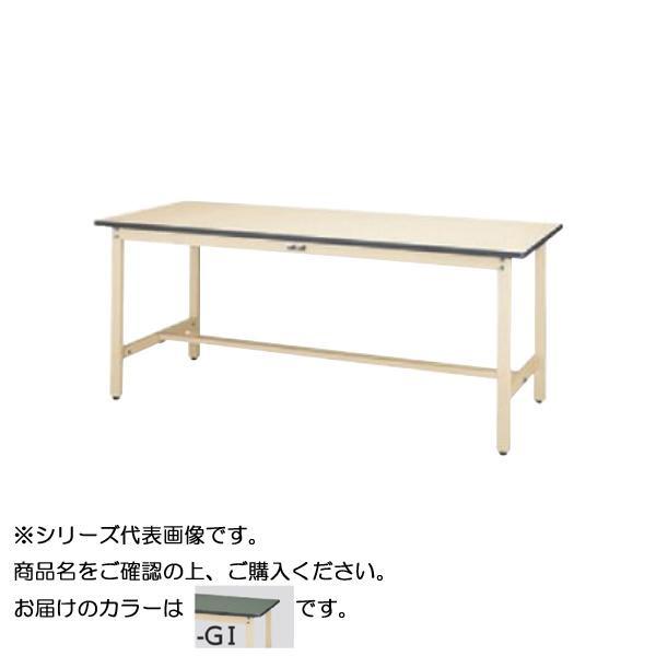 SWR-1275-GI+D1-IV ワークテーブル 300シリーズ 固定(H740mm)(1段(深型W500mm)キャビネット付き)【送料無料】