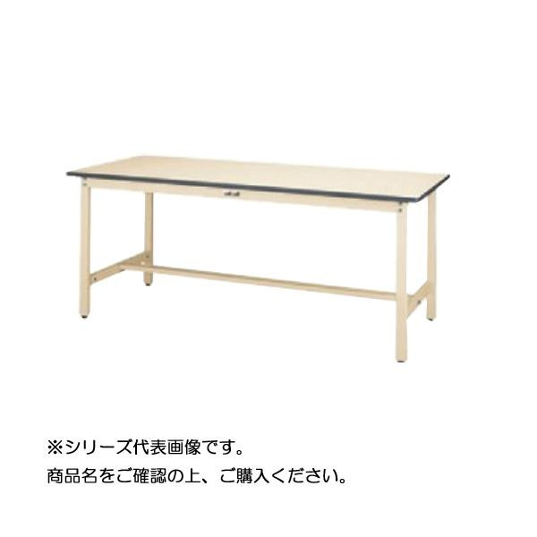 SWRH-1575-II+D1-IV ワークテーブル 300シリーズ 固定(H900mm)(1段(深型W500mm)キャビネット付き)【送料無料】