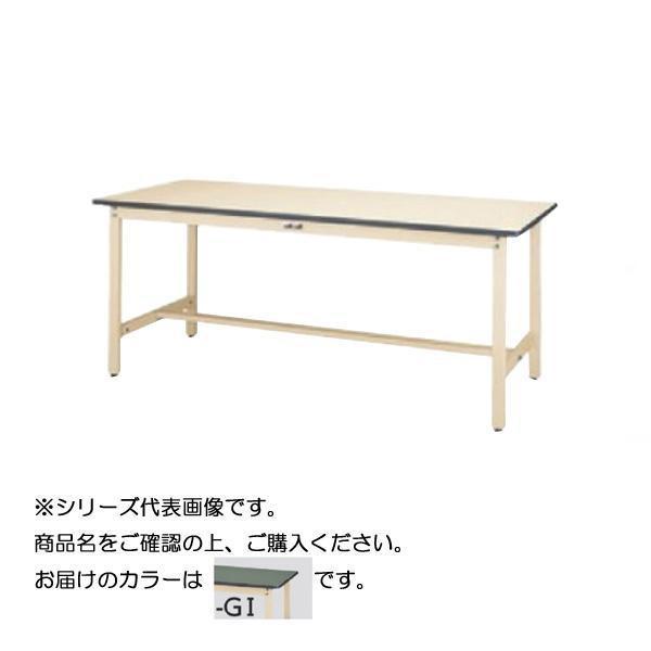SWRH-1860-GI+D1-IV ワークテーブル 300シリーズ 固定(H900mm)(1段(深型W500mm)キャビネット付き)【送料無料】