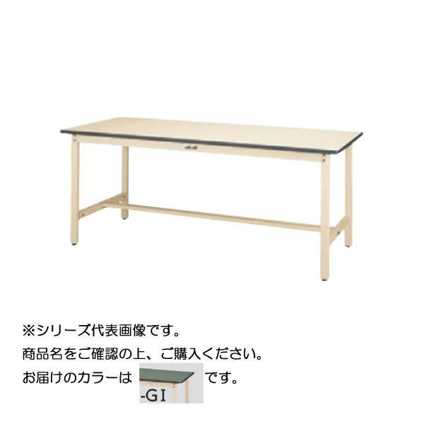 SWRH-960-GI+D1-IV ワークテーブル 300シリーズ 固定(H900mm)(1段(深型W500mm)キャビネット付き)【送料無料】
