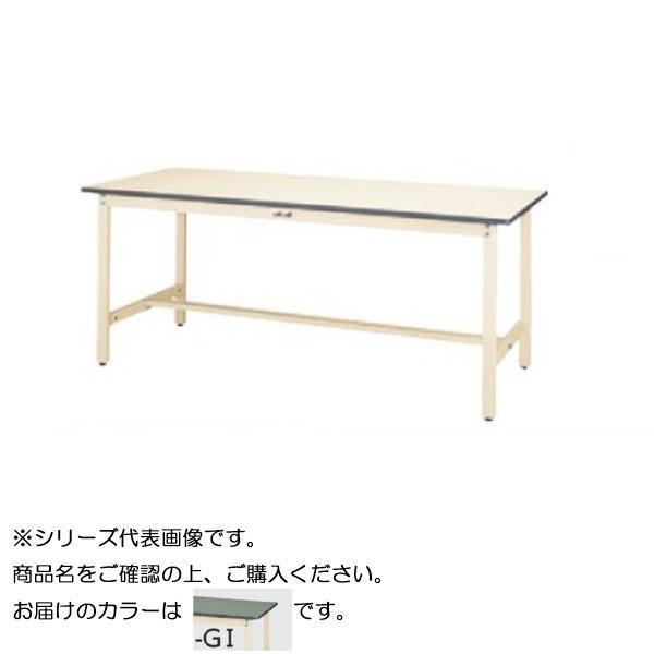 SWRH-1890-GI+D2-IV ワークテーブル 300シリーズ 固定(H900mm)(2段(深型W500mm)キャビネット付き)【送料無料】