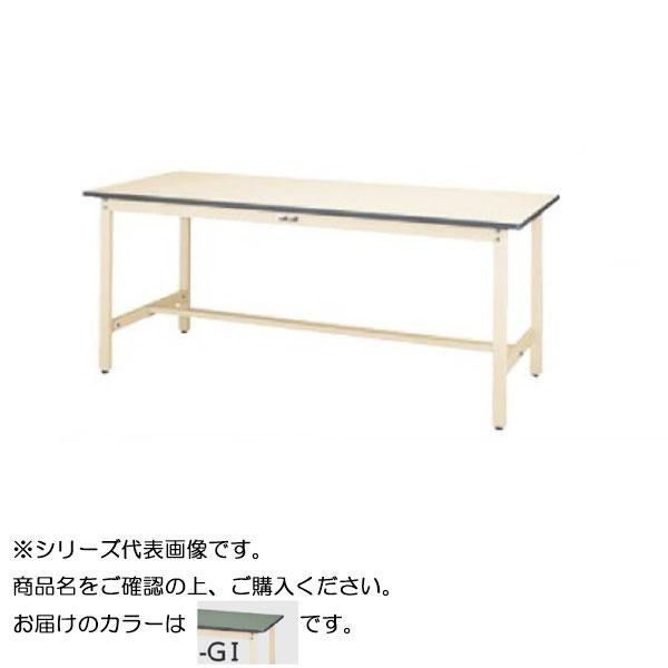 SWRH-1260-GI+D2-IV ワークテーブル 300シリーズ 固定(H900mm)(2段(深型W500mm)キャビネット付き)【送料無料】