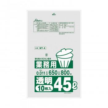 メタロセン業務用ポリ袋45L 半透明 10枚入り 100冊セット MT-004【送料無料】