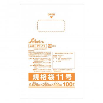 規格ポリ袋11号(0.025) 透明 100枚入り 60冊セット PT-011【送料無料】