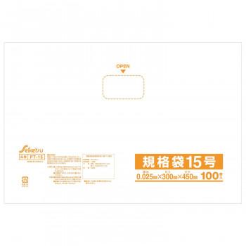 規格ポリ袋15号(0.025) 透明 100枚入り 20冊セット PT-015【送料無料】