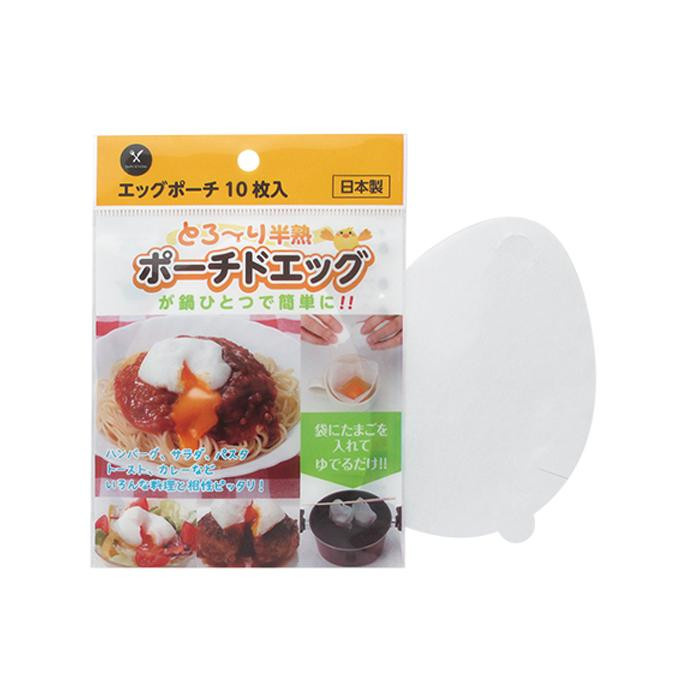 アートナップ エッグポーチ 10枚×120 OK-001【送料無料】