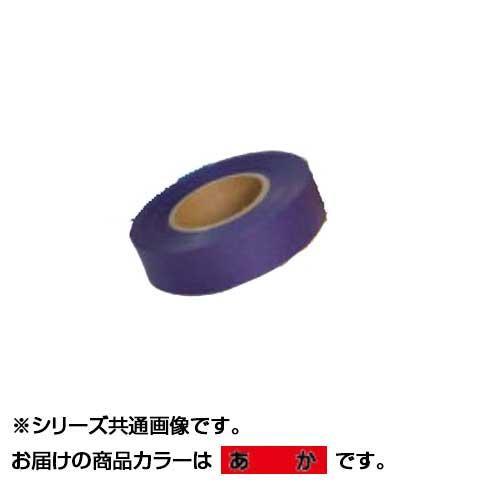 紙テープ あか 10巻入 TP-1 5セット【送料無料】:A-life Shop