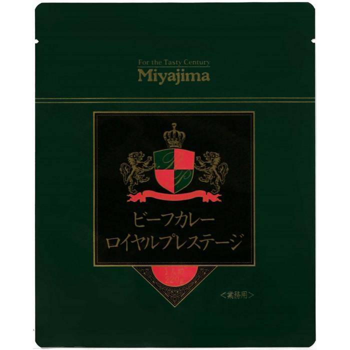 宮島醤油 ビーフカレーロイヤルプレステージ 220g×40袋 500060【送料無料】