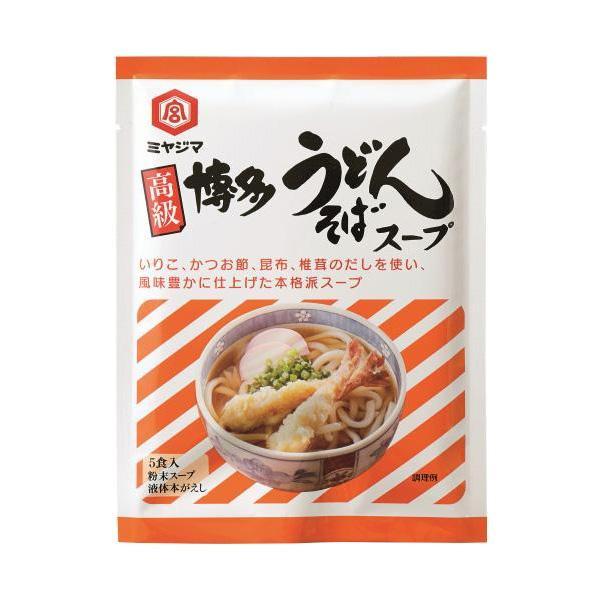 宮島醤油 高級博多うどんスープ 5食×60袋 621040【送料無料】