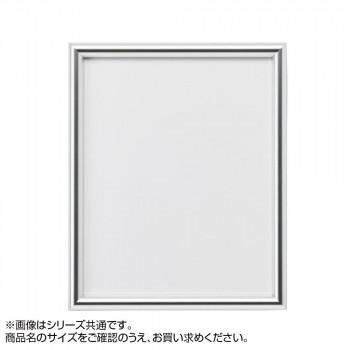 日本未発売 お得なキャンペーンを実施中 上品な額縁 アルナ アルミフレーム デッサン額 IC シルバー 全紙 508 727X545 送料無料