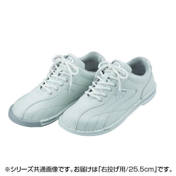 ABS ボウリングシューズ 右投げ用 ホワイト 25.5cm S-1500W【送料無料】