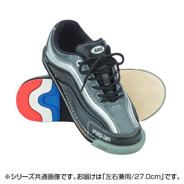 ABS ボウリングシューズ ブラック・シルバー 左右兼用 27.0cm S-950【送料無料】