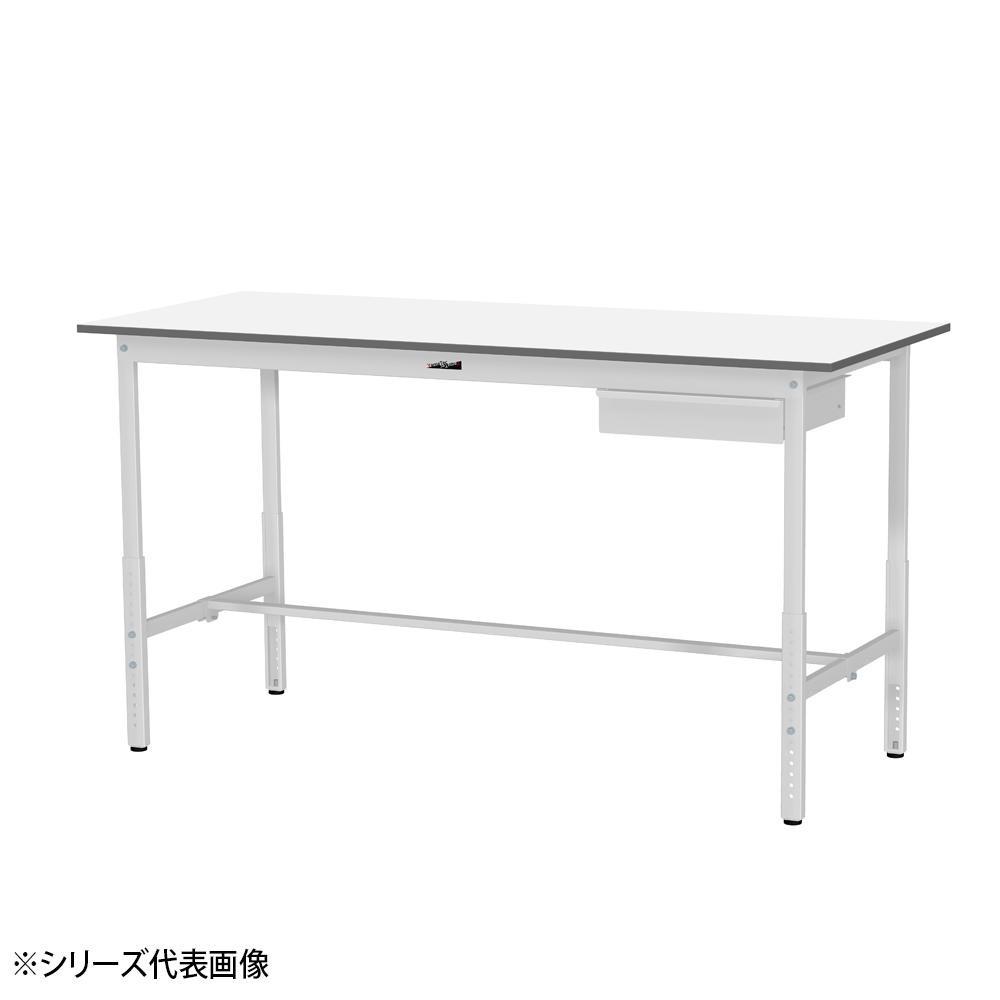 YamaTec SUPAH-975U-WW ワークテーブル 150シリーズ 高さ調整(H900~1200mm)(キャビネット付き)【送料無料】