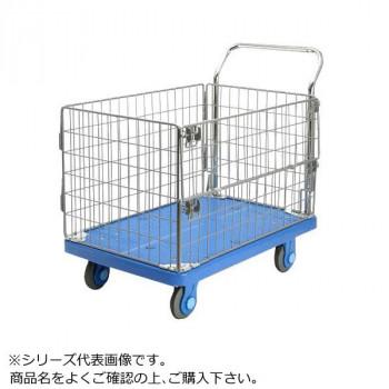 静音台車 アミエム 最大積載量300kg ストッパー付 PLA300-AMIM1-DS G【送料無料】