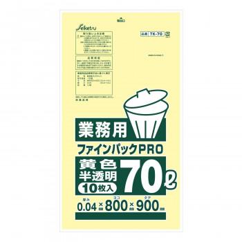 ファインパック業務用ポリ袋70L 半透明黄色 10枚入り 40冊セット TK-070【送料無料】