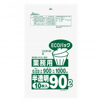ファインパック業務用ポリ袋90L エコパック 半透明 10枚入り 30冊セット MT-022【送料無料】