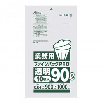 ファインパック業務用ポリ袋90L(0.04) 透明 10枚入り 30冊セット T-090【送料無料】