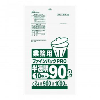 ファインパック業務用ポリ袋90L(0.04) 半透明 10枚入り 30冊セット T-093【送料無料】