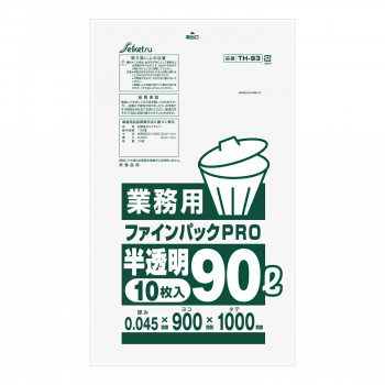 ファインパック業務用ポリ袋90L(0.045) 半透明 10枚入り 30冊セット TH-093【送料無料】