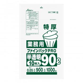 ファインパック特厚業務用ポリ袋90L 半透明 10枚入り 20冊セット T-098【送料無料】