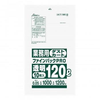 特厚業務用ポリ袋120L 透明 10枚入り 20冊セット T-120【送料無料】