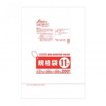 規格ポリ袋11号ひも付き 半透明 200枚入り 80冊セット SR-111【送料無料】