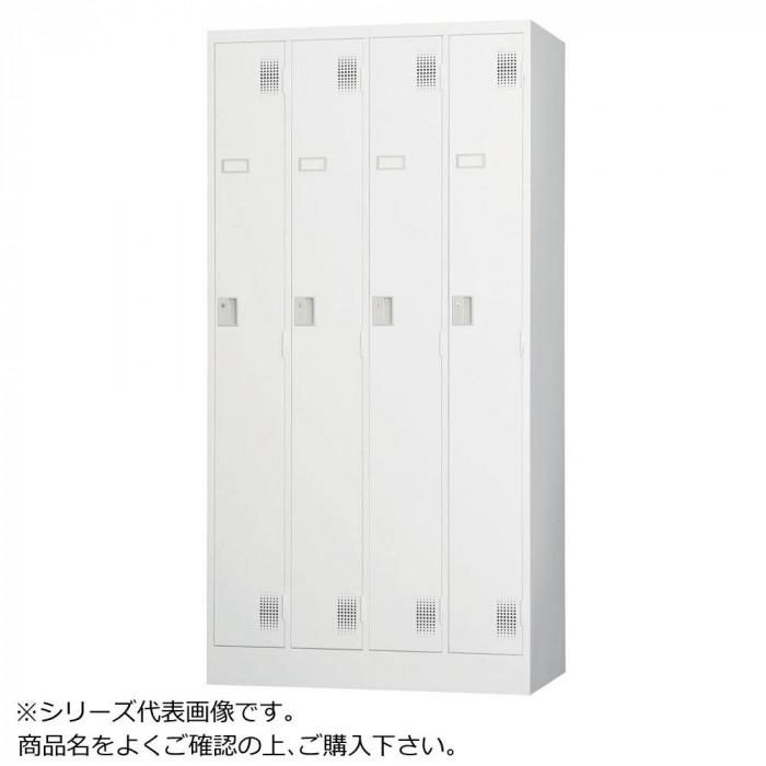 豊國工業 スタンダードロッカー4人用(ダイヤルロック式) TLK-D4N CN-85色(ホワイトグレー)【送料無料】