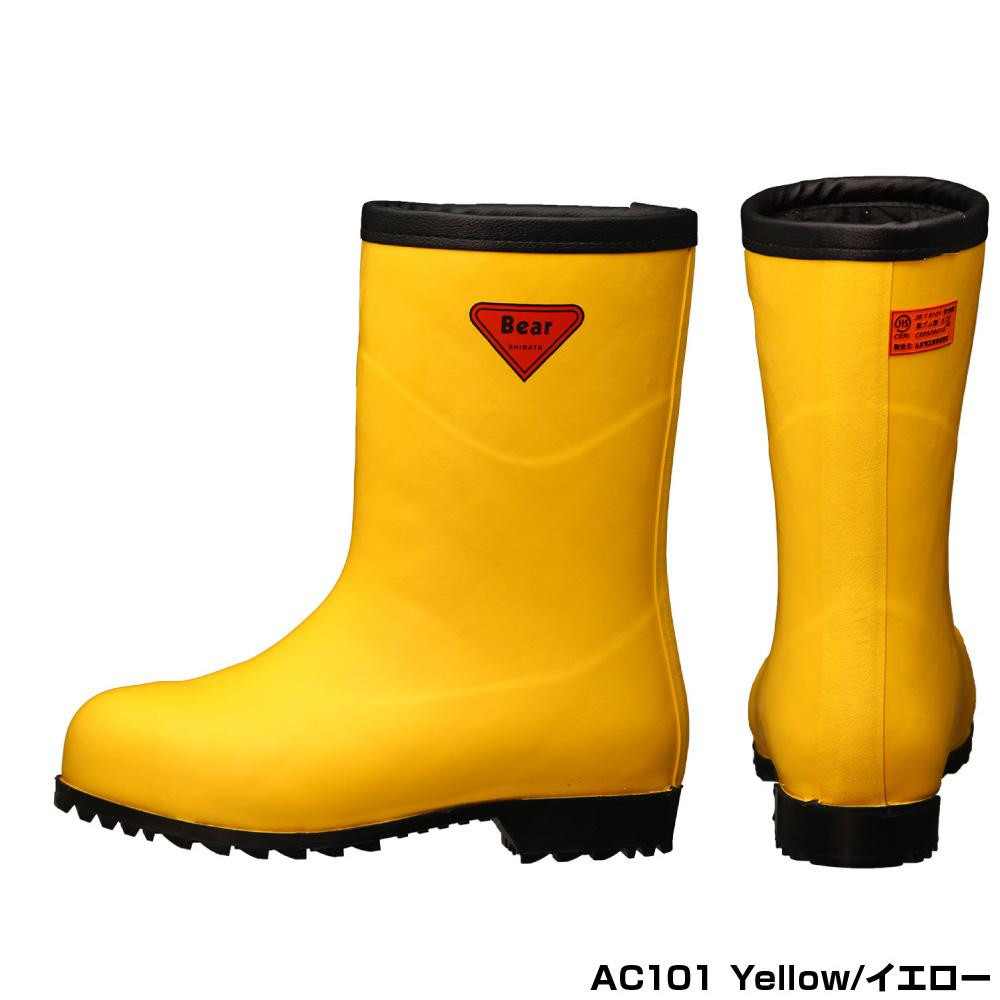 SHIBATA シバタ工業 安全防寒長靴 AC101 セーフティーベア 1011 イエロー フード無し 23センチ【送料無料】