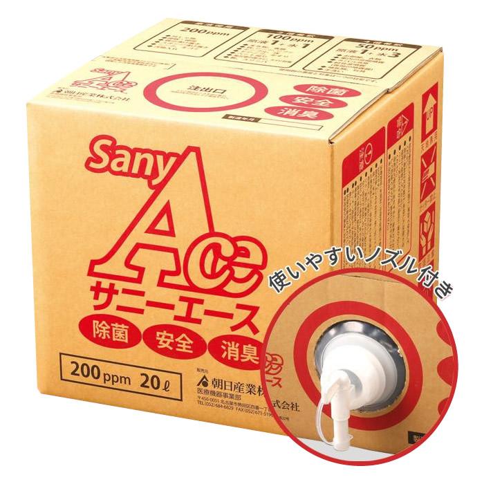 ウィルス除菌水(次亜塩素酸水) サニーエース 200ppm 20L バロンボックス【送料無料】